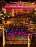 Công dân thành phố Festival
