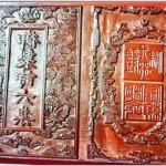 """Giá trị trường tồn của """"Mộc bản triều Nguyễn"""