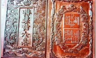 """Giá trị trường tồn của """"Mộc bản triều Nguyễn"""""""