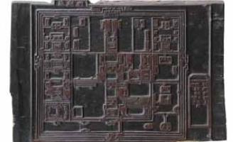 Lịch sử xây dựng Kinh thành Huế qua tài liệu mộc bản triều Nguyễn – di sản tư liệu thế giới
