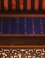 Kinh Phật ô hộc – một kiểu thức trang trí đặc biệt của chùa Huế