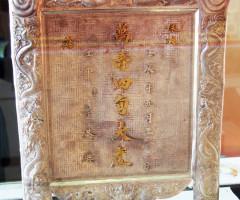 120 bảo vật triều Nguyễn: Châu về hợp phố