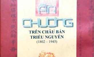 Kỷ cương phép nước triều Nguyễn qua ấn chương