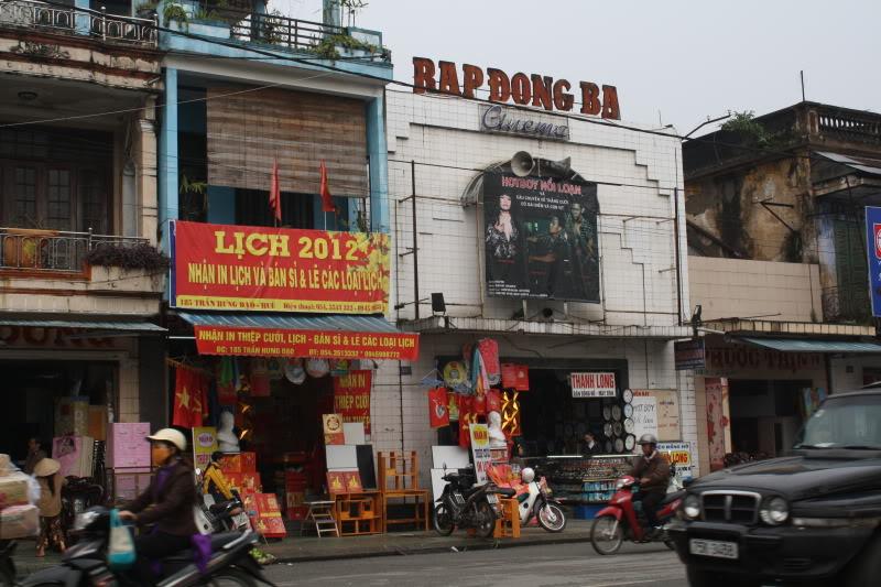 rapdongba(1)