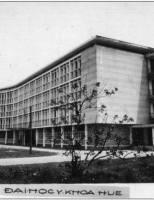 Quá trình hình thành của Viện Đại học Huế và Đại học Y khoa Huế